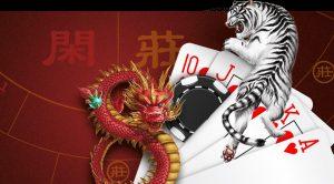 รู้จักกับรูปแบบการวางเดิมพันเกมไพ่เสือมังกรออนไลน์